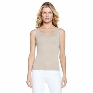 NWOTs DG2 DIANE GILMAN Ribbed Knit Tank Top